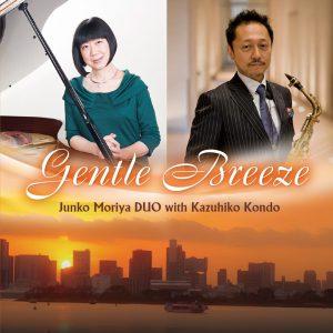 Gentle Breeze Junko Moriya DUO with Kazuhiko Kondo